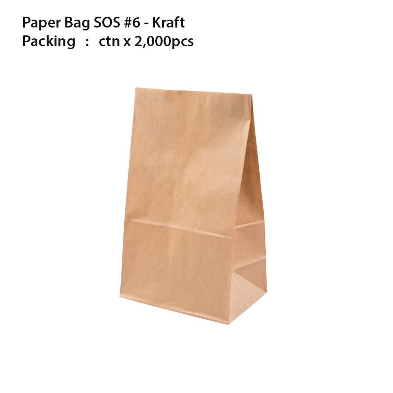paper bag sos 6 kraft wooba