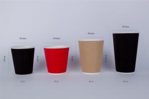 8oz ripple wall hot cup